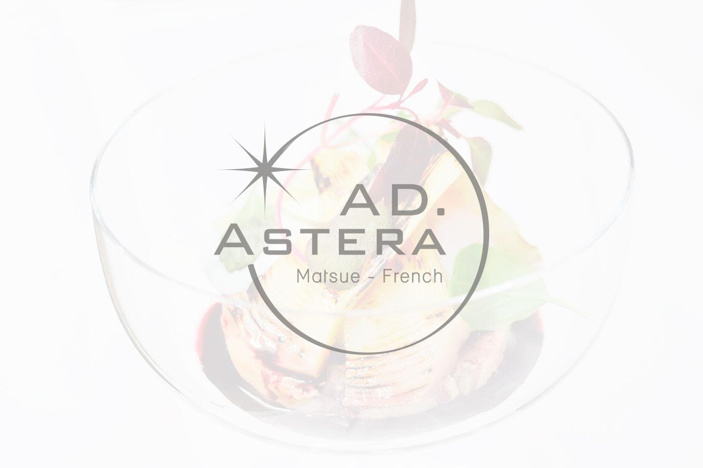 島根県松江市にあるフレンチレストランAD.ASTERA(アドアステラ) 公式サイト。松江城から車で約10分のところにあるお店です。落ち着いた空間で地元の食材を活かしたお料理をお楽しみください。ランチ・ディ…